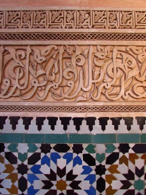 122315_Marrakesh (5)